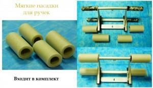 Дополнительные мягкие насадки на каретку профилактора(доски) Евминова