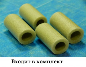 Мягкие насадки на ручки подвижной каретки на профилакторе Евминова