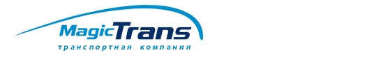 Доставка профилакторов Евминова по крупным гордам Крыма транспортной компании Мэйджик Транс по единой фиксированной, низкой цене