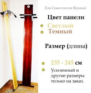 В комплекте, профилактор Евминова, тренажер для спины и позвоночника