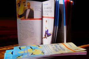 Как победить боль в спине, книжка Евминова, о его методике с применением профилактора
